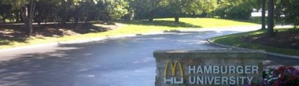 entrance of hamburger university